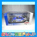【買取参考価格 ¥7,350円】エブロ 1/43 JGTC2002 ESSO Iltraflo SUPRA #6 #338をお買取しました