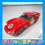 【買取参考価格 ¥35,900円】MAKE UP 1/43 フェラーリ 250 GTO #3757GT 24H Le Mans 1962 3rdをお買取しました
