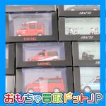 神奈川県よりレイズ1/43ミニカー多数お買取りしました!