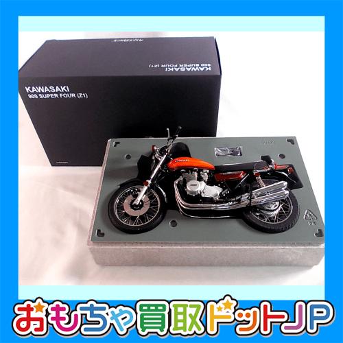 AUTOart 1/6 カワサキ 900 スーパー4 (Z1) (キャンディ・ブラウン/オレンジ)