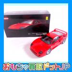 【買取参考価格 37,000円】京商 1/18【フェラーリ F40】08413Rをお買取させていただきました