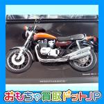 【買取参考価格 18,000円】ミニチャンプス 1/6 カワサキ 900 Z1 C.Brown 1972をお買取しました