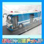 【買取参考価格 16,500円】RAI'S 1/43 いすゞ ERGAMIO POLICE BUS 2007 警察本部大型人員輸送車両をお買取しました