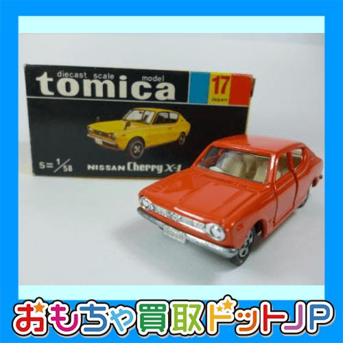 黒箱トミカ 1/58【日産 チェリー X-1】17