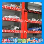 【HPI 1/43】ミニカー価格表を更新しました!