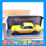 【イグニッションモデル 日産】ミニカー価格表を更新しました!