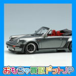 "<span class=""title"">VISION  Porsche 930 Turbo Cabriolet 1988 は1月発売予定</span>"