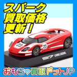"<span class=""title"">【スパーク 1/18】ミニカー価格表を更新しました!</span>"